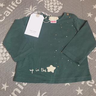 ザラ(ZARA)のZARA 62 ロンT(Tシャツ)