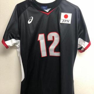 アディダス(adidas)の全日本代表ユニフォーム等一式(バレーボール)