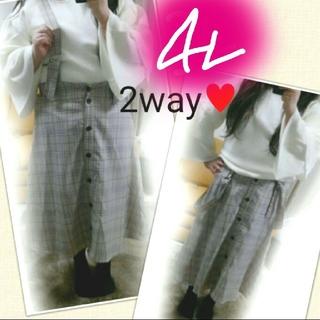 バーバリーチェック柄♥4L◆2way☆サロペットスカート(ひざ丈スカート)