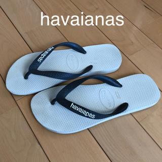 ハワイアナス(havaianas)のhavaianas(ハワイアナス)ビーチサンダル(ビーチサンダル)