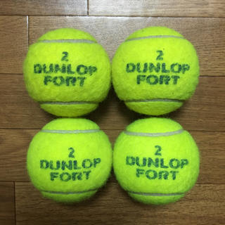 ダンロップ(DUNLOP)のダンロップテニスボール 4個(ボール)