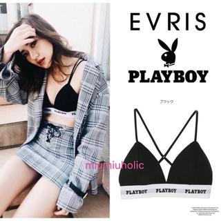 エヴリス(EVRIS)の新品定価¥5489‼️ EVRIS PLAYBOY BACKクロスブラ コラボ(ブラ)