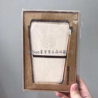 スターバックスコーヒー(Starbucks Coffee)のカードケース カバー 手帳 タンブラー型 パスポートカバー 海外スターバックス(名刺入れ/定期入れ)