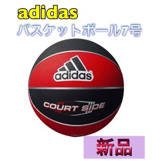 アディダス(adidas)のアディダス バスケットボール7号 ゴム製(バスケットボール)