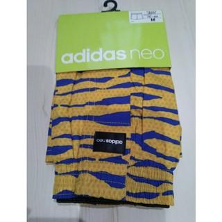 アディダス(adidas)のタグ付き新品 アディダス トランクス M 綿100% 黄色×群青色(トランクス)