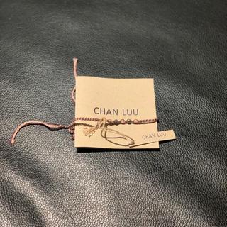 チャンルー(CHAN LUU)の【新品未使用】 CHAN LUU チャンルー アンクレット(ブレスレット)(アンクレット)