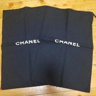 シャネル(CHANEL)の♡pocky7様専用♡CHANEL 保存袋  靴 シューズ シャネル 新品 2P(その他)