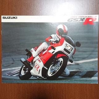 スズキ(スズキ)のGSX-R400R GK71F カタログ(カタログ/マニュアル)