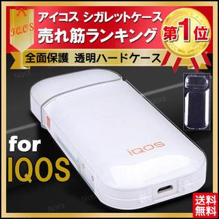 アイコスケース iqos ケース カバー アイコス 本体 互換 透明 ホルダー(タバコグッズ)