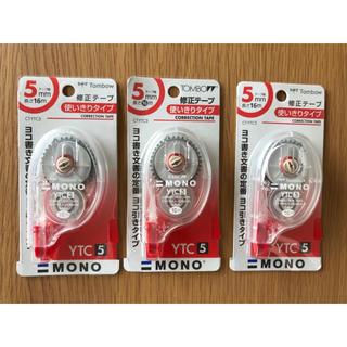 トンボエンピツ(トンボ鉛筆)のTOMBO 修正テープ 3点まとめ売り(消しゴム/修正テープ)