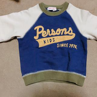 パーソンズキッズ(PERSON'S KIDS)のPERSONZ KIDS トレーナー(トレーナー)