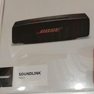 ボーズ(BOSE)の新品☆BOSE☆ボーズ☆ SOUNDLINK MINI Ⅱ (スピーカー)