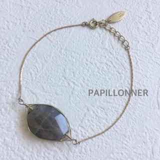 パピヨネ(PAPILLONNER)のPAPILLONNER 天然石ブレスレット(ブレスレット/バングル)