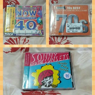 Now That's What I Call Music  70s(ポップス/ロック(洋楽))