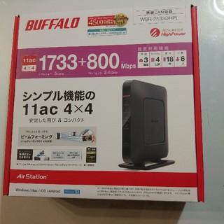 Buffalo - 新品未開封 WSR-2533DHPL BUFFALO WiFiルータ 納品書付
