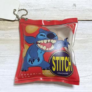 スティッチ(STITCH)のスティッチ 袋入り お菓子型 マスコット クラッカー 新品 ミニチュア (キャラクターグッズ)