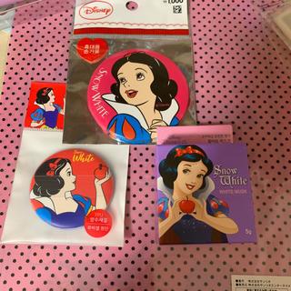 ディズニー(Disney)のダイソー 白雪姫セット(コフレ/メイクアップセット)