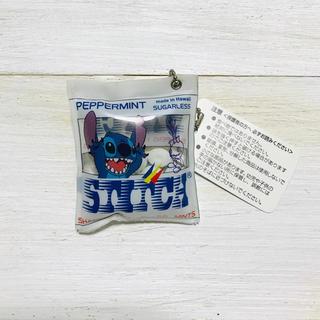 スティッチ(STITCH)のスティッチ 袋入り お菓子型マスコット ミントタブレット 小 新品 ミニチュア (キャラクターグッズ)