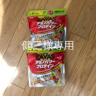 ザバス(SAVAS)のザバス アミノパワープロテイン 2袋 レモン風味 33本入り(プロテイン)