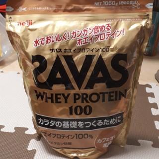 ザバス(SAVAS)のSAVAS プロテイン 1050g(プロテイン)
