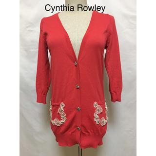シンシアローリー(Cynthia Rowley)のCynthia Rowley カーディガン C-12(カーディガン)