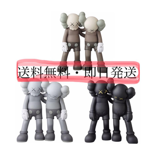 MEDICOM TOY - KAWS ALONG THE WAY三体セット 送料込み
