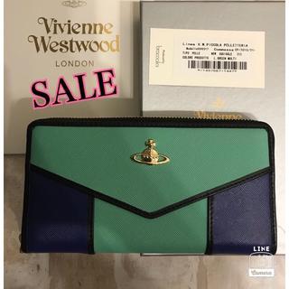 ヴィヴィアンウエストウッド(Vivienne Westwood)のSALE! 正規品未使用 ヴィヴィアン 財布 グリーン ブルー(財布)