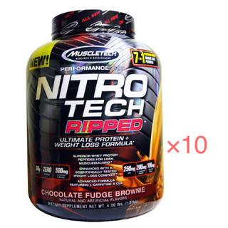 ナイトロ(NITRO)のNITROTECH RIPPED ダイエットプロテイン 1.8kg ×10(プロテイン)