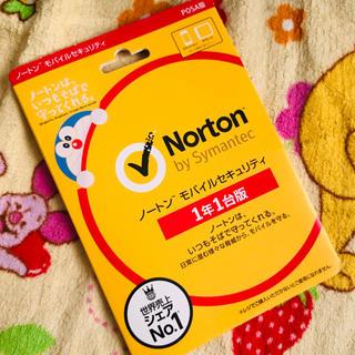 ノートン(Norton)のNorton モバイルセキュリティ(その他)