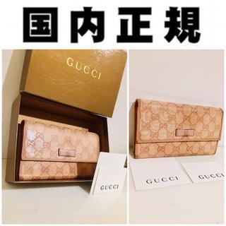 99f0bdb097f0 グッチ(Gucci)の75680円正規保証本物 グッチ GUCCI 長財布 メンズ レディース
