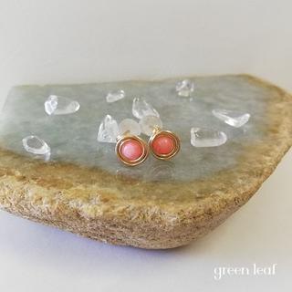 14kgf*桃色珊瑚の小さな一粒ピアス(ピアス)
