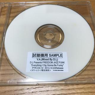 D.L Presents FREEDOM JAZZ FUNK サンプル盤(ジャズ)
