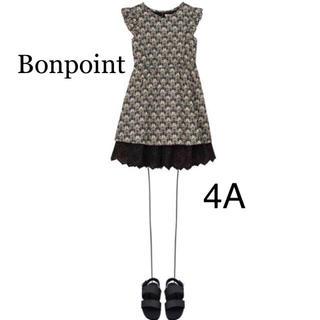 Bonpoint - bonpoint ♡ 19ss サイズ4a