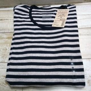 MUJI (無印良品) - 新品 無印良品のクルーネック長袖Tシャツ(Mサイズ ライトベージュ×紺)