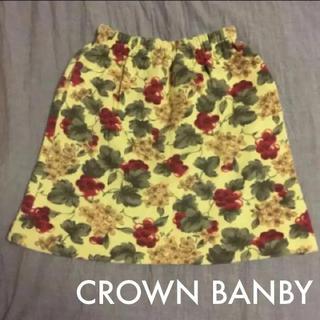 クラウンバンビ(CROWN BANBY)のクラウンバンビ 花柄スカート(スカート)