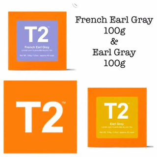 T2 紅茶 2つセット(茶)