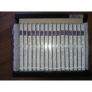 聞いて楽しむ日本の名作 ユーキャン CD 全16本(未開封)(朗読)
