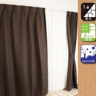 【在庫限り】 1級遮光 カーテン 2枚セット(レースカーテン)