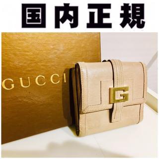 d7082c4cab19 グッチ(Gucci)の75680円正規本物 グッチ GUCCI 長財布 メンズ レディース G