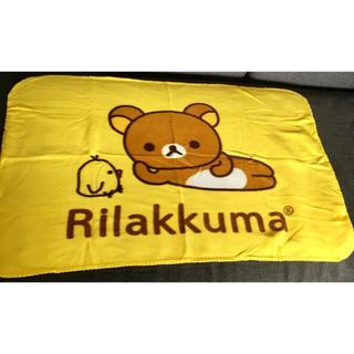 【新品未使用】リラックマ オリジナルブランケット 黄色(おくるみ/ブランケット)