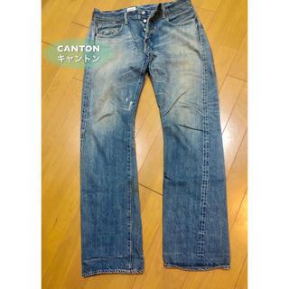 キャントン(Canton)のCANTON  色落ちグッドなデニム  30インチ(デニム/ジーンズ)