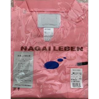 ナガイレーベン(NAGAILEBEN)のナガイレーベン 医療 スクラブ(その他)