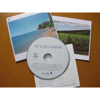 ハワイの心地よい音楽CD ~STYLISH HAWAII~(ワールドミュージック)