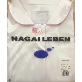 ナガイレーベン(NAGAILEBEN)のナガイレーベン 医療 白衣(その他)