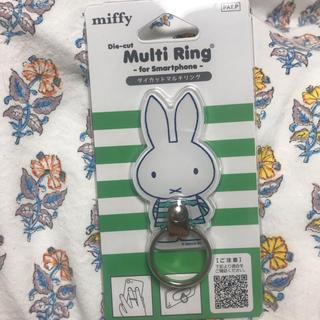 新品!ミッフィー スマホリング 携帯 iPhone 緑 グリーン 人気 うさぎ(その他)