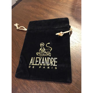 アレクサンドルドゥパリ(Alexandre de Paris)のアレクサンドル ドゥ パリ 巾着袋 保存袋(その他)