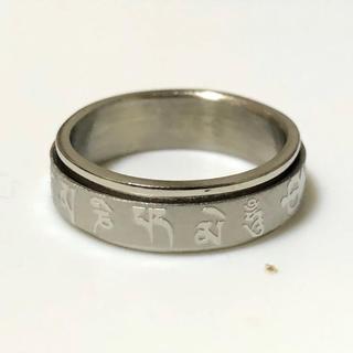 ステンレス指輪  梵字(リング(指輪))