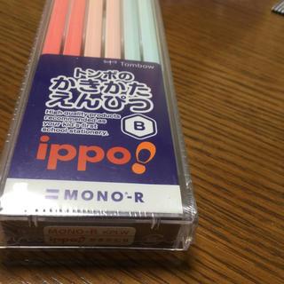トンボエンピツ(トンボ鉛筆)のトンボの書き方鉛筆(鉛筆)