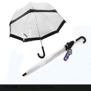 新品 フルトン 黒 ブラック キッズ(傘)