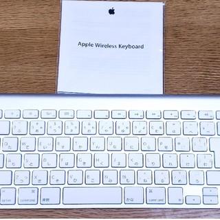 マック(Mac (Apple))の[Apple Wireless Keyboard  JIS配列](PC周辺機器)